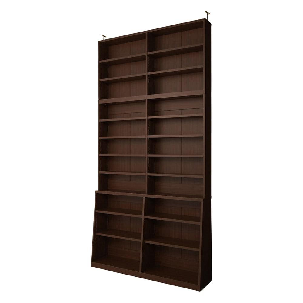 脚元安定1cmピッチ棚板頑丈薄型書棚 突っ張りタイプ本体高さ232.5cm 【幅90cmタイプ】(ア)ダークブラウン