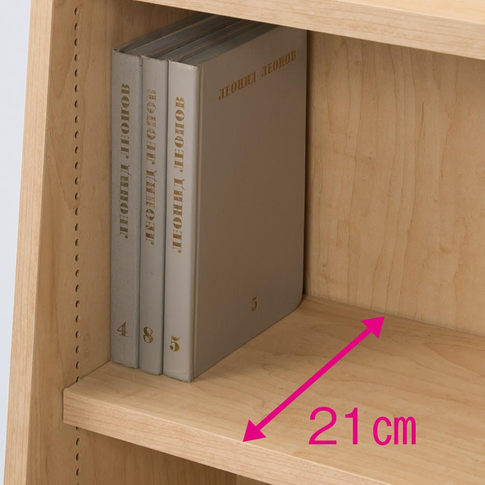 脚元安定1cmピッチ棚板頑丈薄型書棚 突っ張りタイプ本体高さ232.5cm 下段の可動棚板は奥行21cmの深型。