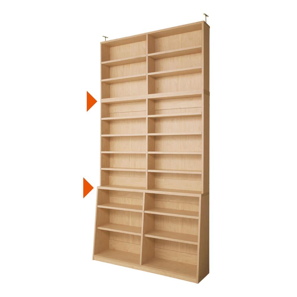 脚元安定1cmピッチ棚板頑丈薄型書棚 突っ張りタイプ本体高さ232.5cm 【幅118cmタイプ】(ウ)ナチュラル ▲は固定棚です。