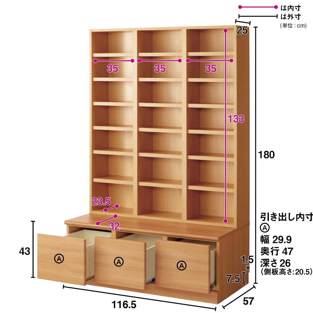 ベンチブックシェルフ 本体 幅116.5cm (ウ)ナチュラル