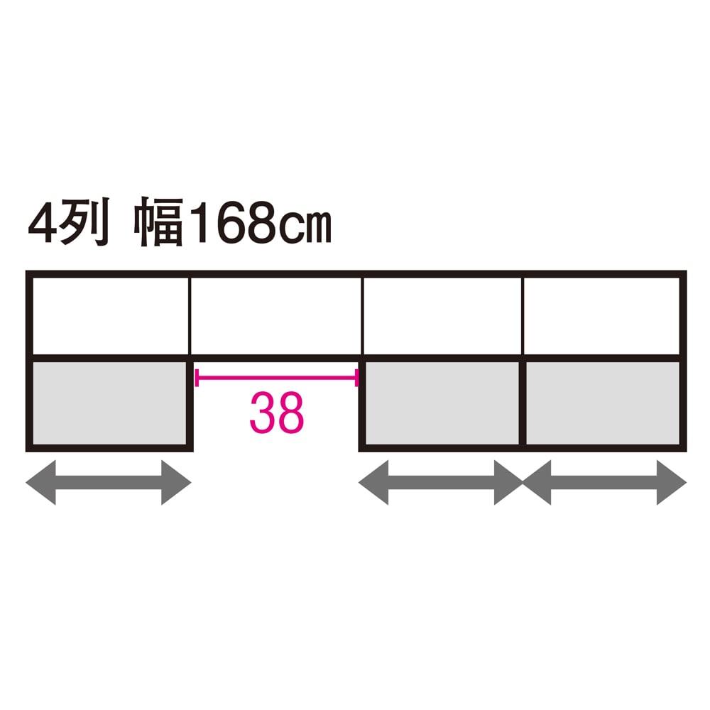 本格仕様 快適スライド書棚 オープン 4列 検索しやすいスライド構造「俯瞰図」 ※内寸(単位:cm) ※画像内グレー色部分はスライド棚です。
