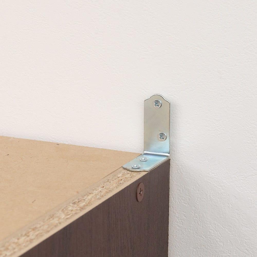 大容量収納!組立不要 スライド式すき間収納庫 2列・ハイタイプ 安全のため転倒防止金具がついております。