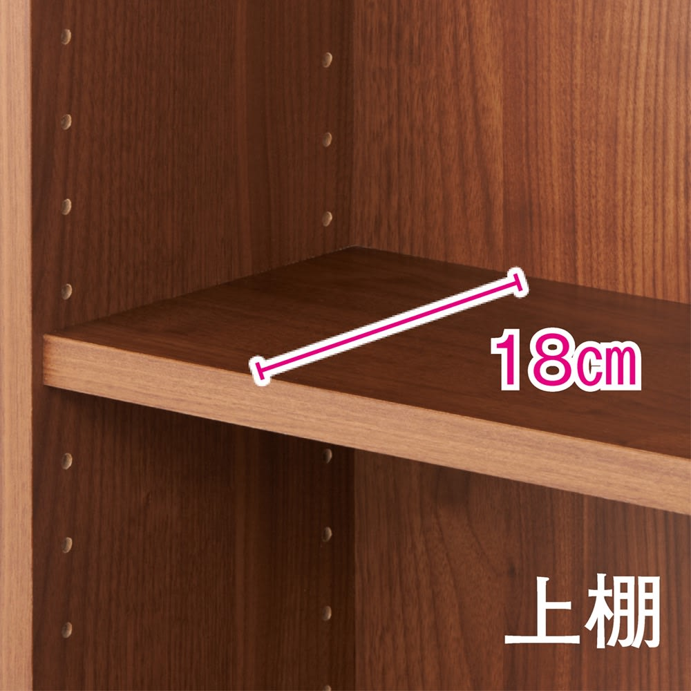 引き戸収納付きブックシェルフ 幅120高さ180cm 3cm間隔で高さを調整できる可動棚。