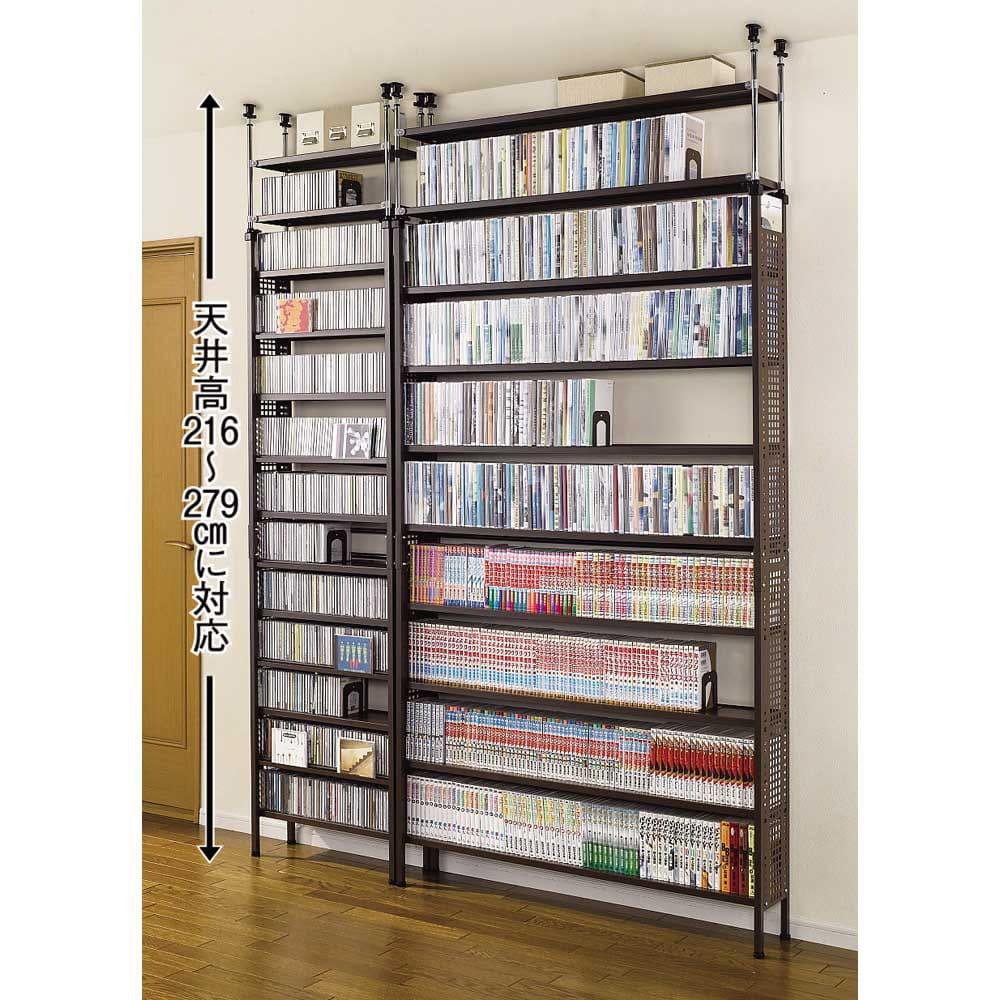 パンチングコミックラック 突っ張り式(奥行21・高さ216~279cm)コミック用 幅59cm (イ)ブラウン色見本 ※写真は(左)CD用幅59cm、(右)コミック用幅119cmです。