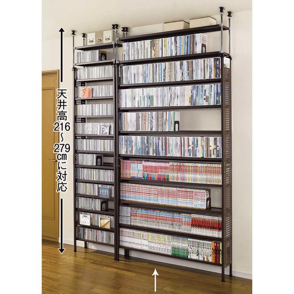 パンチングコミックラック 突っ張り式(奥行21・高さ216~279cm)コミック用 幅119cm (イ)ブラウン 天井高216~279cmに対応。 一戸建て・マンション・梁下・廊下など様々な場所に適応します。