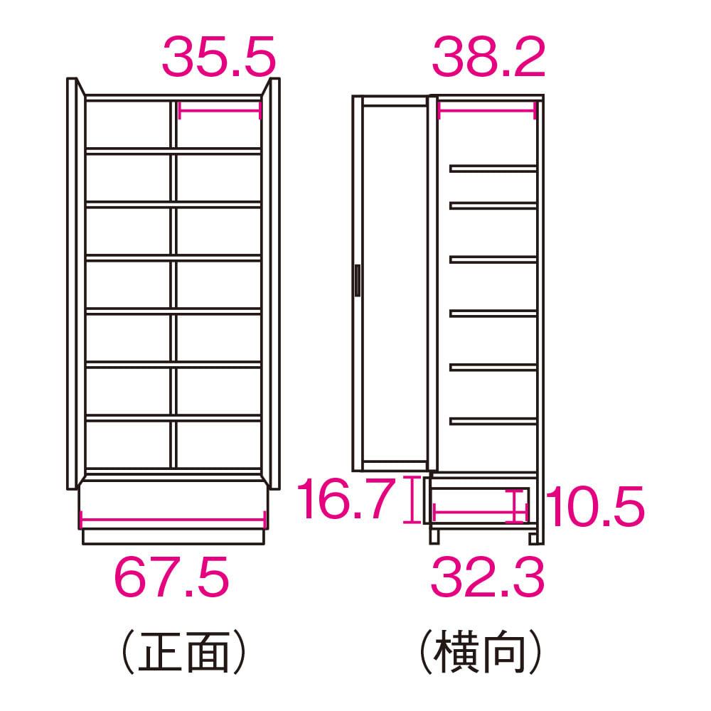 アルダー天然木頑丈書棚幅77奥行42ハイタイプ高さ180cm ※赤文字は内寸(単位:cm)