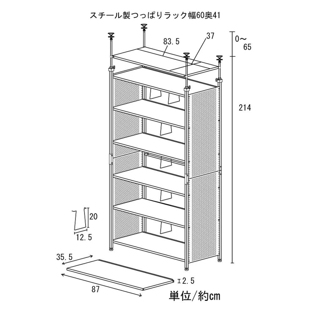 スチール製 突っ張りラック 奥行41cm 幅90cm 【詳細図】