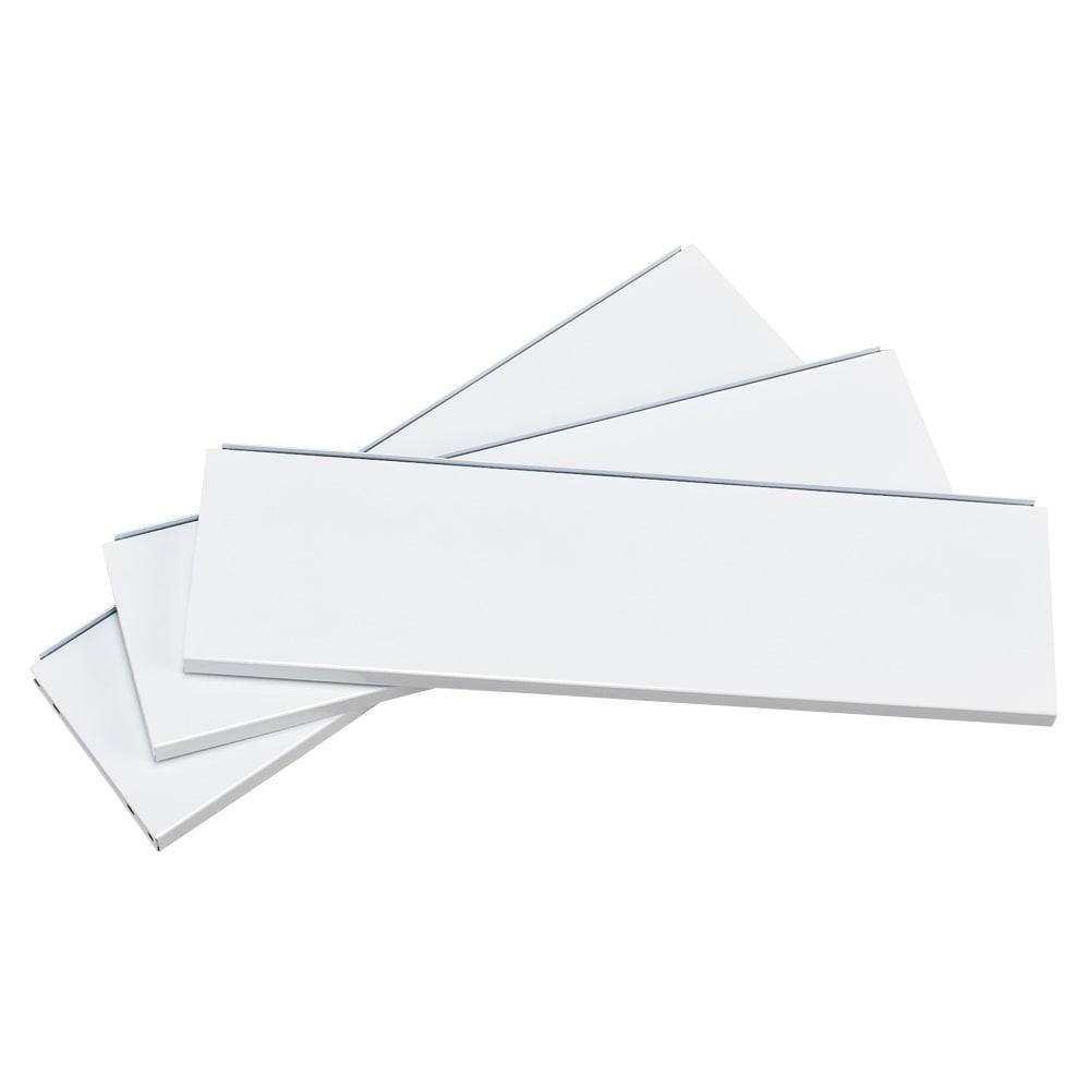 スチール製 突っ張りラック 連結用棚板3枚組 奥行21cm 幅60cm (ア)ホワイト色見本 奥行21cm幅90cmタイプ