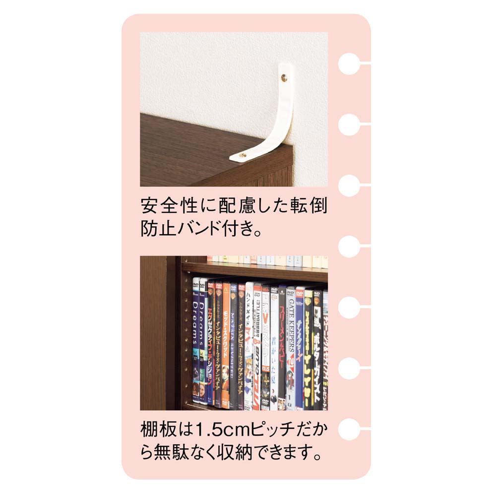 本格派 スライド収納書棚 AV収納庫 2列 幅44cm(コミック・文庫本・CD・DVD対応) (写真左)転倒防止バンドが付いています。(写真右)棚板は1.5cm間隔で可動できます。