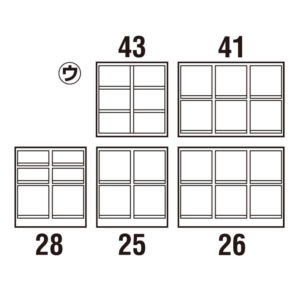 奥行39cm マガジン&レコードキャビネット 上段 段違い棚オープン2列[高さ79・幅75.5cm] 詳細イラスト