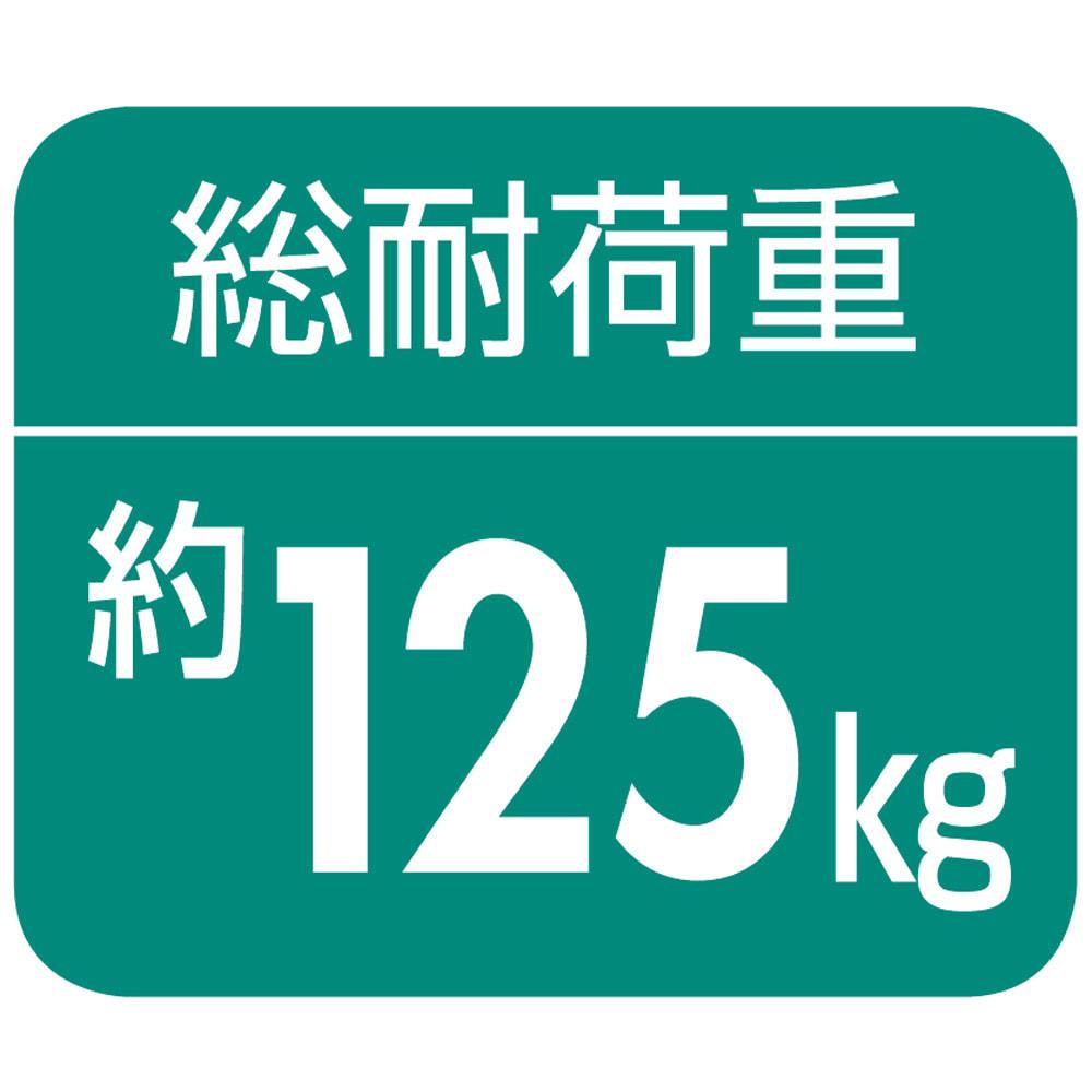 カーテン付き アーバンスタイルクローゼットハンガー 引き出しなし・幅117~200cm対応 【棚板部分】約50kg、【ハンガー部分】約25kg×3本です。(第三者公的機関調べ)