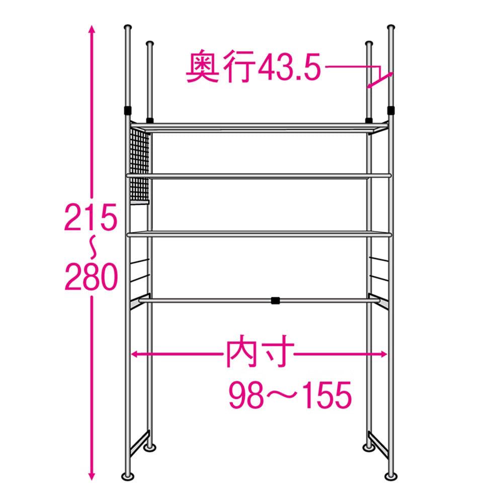 頑丈フレキシブル伸縮ラック 突っ張り式ハイ幅103~160cm 内部の構造図(単位:cm) ※棚板とハンガーバーは5cm間隔で可動します。