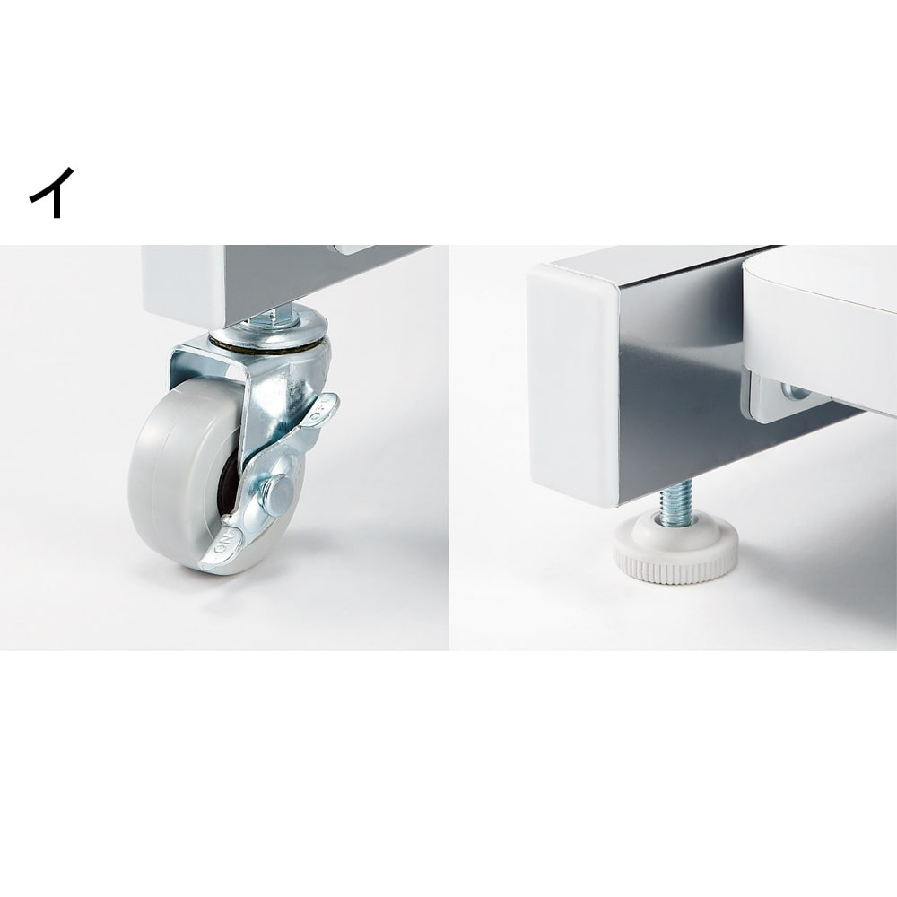 上下棚付き モダン頑丈ハンガーラック ダブル・幅60cm (イ)ホワイト 脚部はキャスターとアジャスターから選べます。
