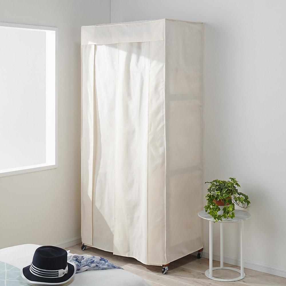 【総耐荷重約50kgで頑丈なつくり】 キャスター付き天然木ハンガーラック 幅90cm 別売りのカバー使えば日焼けやホコリから守ります。