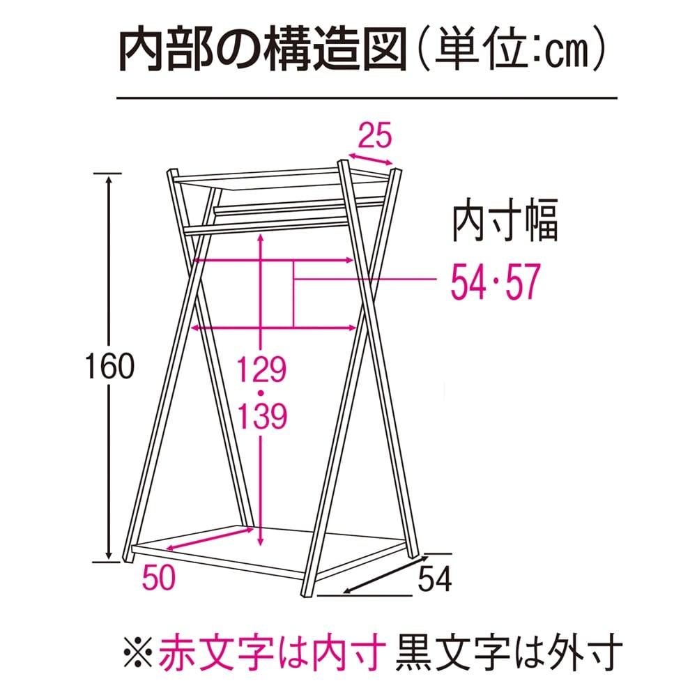 【バイヤー一押しアイテム】アクリル棚付きX型ハンガーラック 幅61cm サイズ