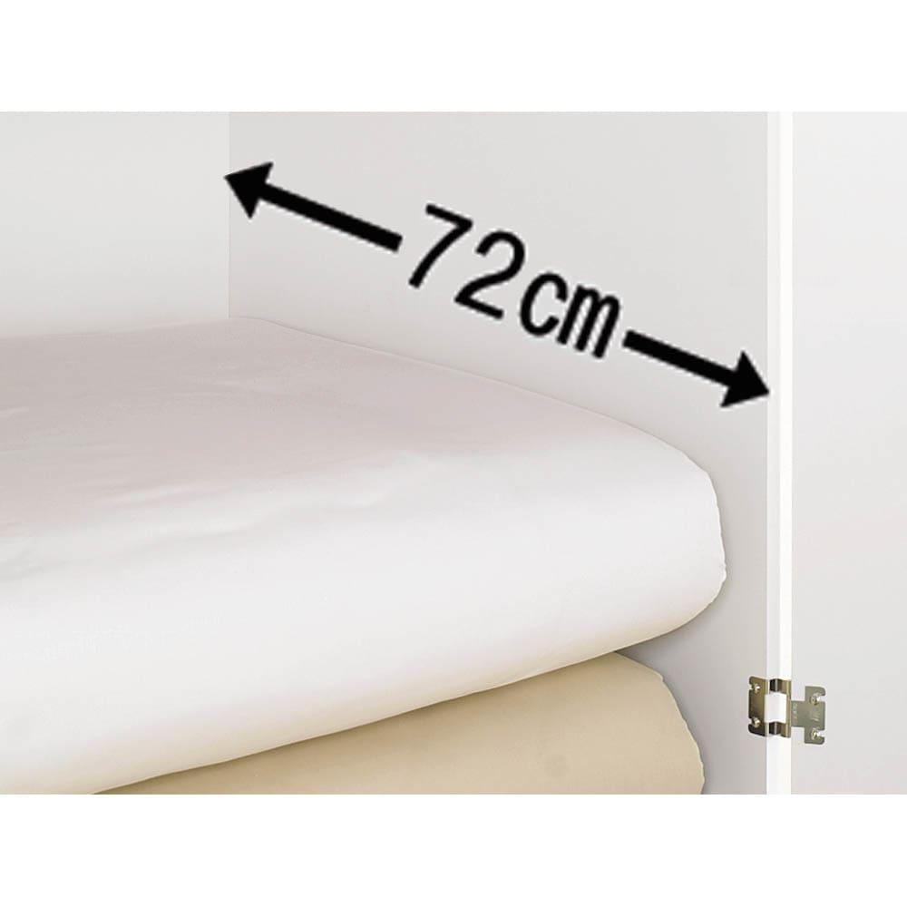 たっぷり奥行77cm モダン布団タンス 幅90cm 内寸奥行72cmで三つ折り布団も収納ができます。