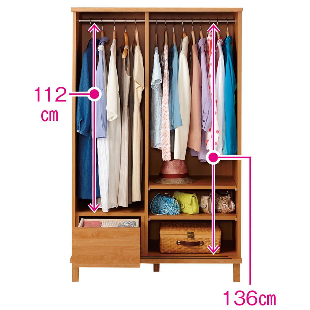 アルダー天然木格子スライドワードローブ ハンガー・右板扉・幅100cm 収納の目安:洋服を約18~30着収納可能