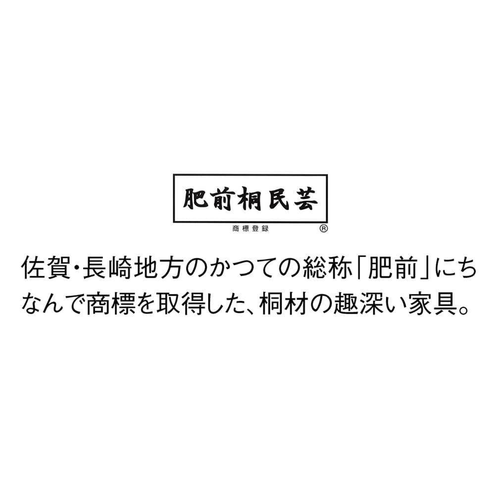 【大切な衣類を守る総桐仕様】総桐ユニットワードローブ シェルフ 幅75高さ60cm