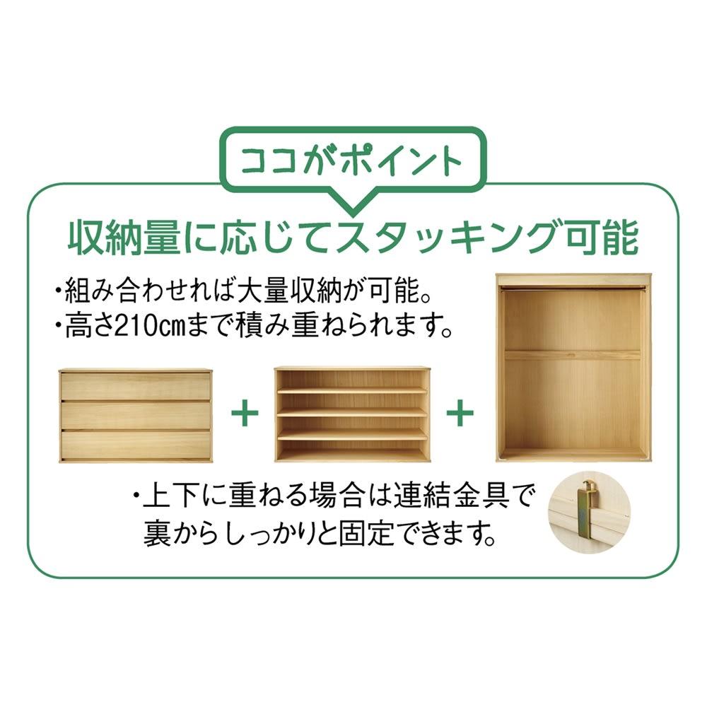 【大切な衣類を守る総桐仕様】総桐ユニットワードローブ シェルフ 幅75高さ60cm リネンから雑貨まで収納できます