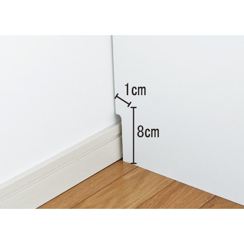 【日本製】前面光沢&引き出し内部化粧チェスト 幅80cm・4段 幅木よけカット 幅木をよけて壁にぴったり設置可能。