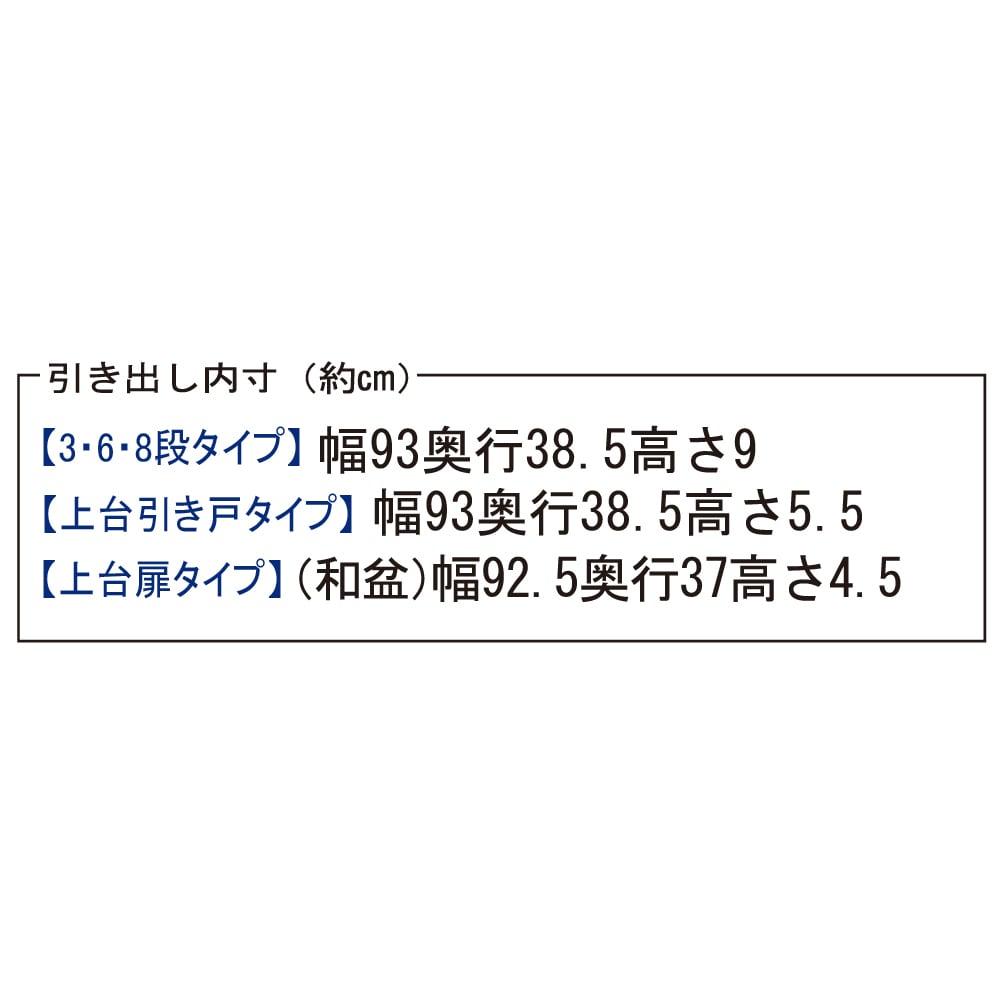 【本格派の着物収納】総桐着物収納ユニットタンス 6段 高さ74.5cm 引き出し内寸