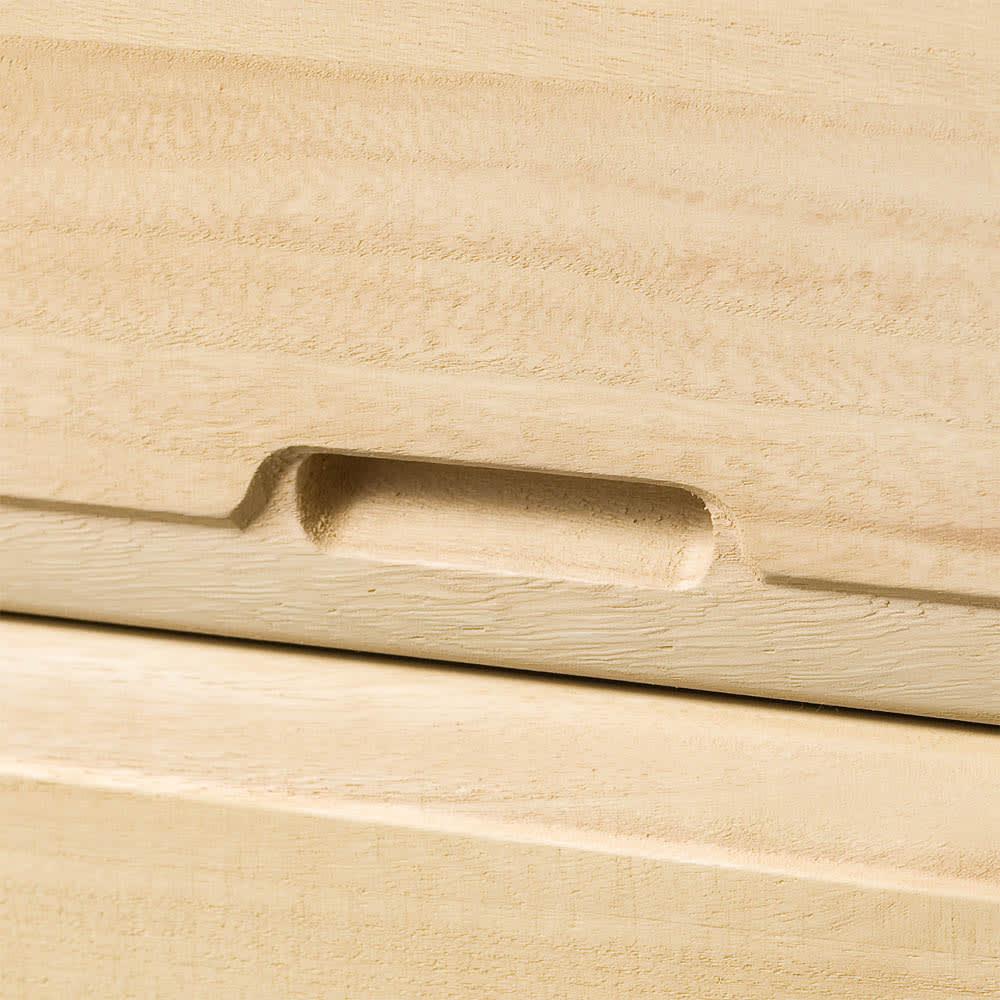 【日本製】北欧風総桐チェスト 幅100cm・3段(5杯) 取っ手部のアップ。前板を彫り込んでいます。ここに手を掛けて引き出しを開閉します。