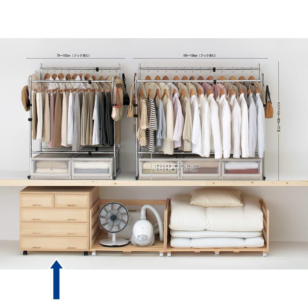 【衣類に優しい押し入れ収納】総桐スライドレール 押し入れタンス 4段ワイド 高さ69cm 押し入れ半間にピッタリのサイズです。