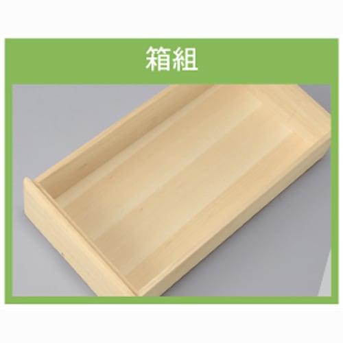 【衣類に優しい押し入れ収納】総桐スライドレール 押し入れタンス 4段ワイド 高さ69cm 引き出しは箱組みの頑丈な造り。