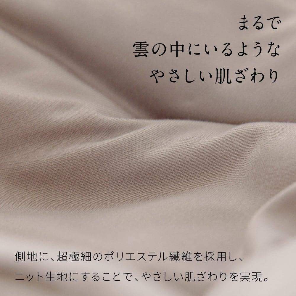 mofua./モフア 雲につつまれるような柔らかケット