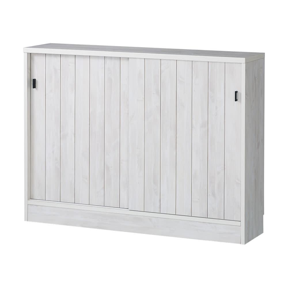 ヴィンテージ調ホワイト木目カウンター下収納庫 幅120cm高さ90cm ヴィンテージ風の白い木目がおしゃれな、引き戸式のカウンター下収納棚です。