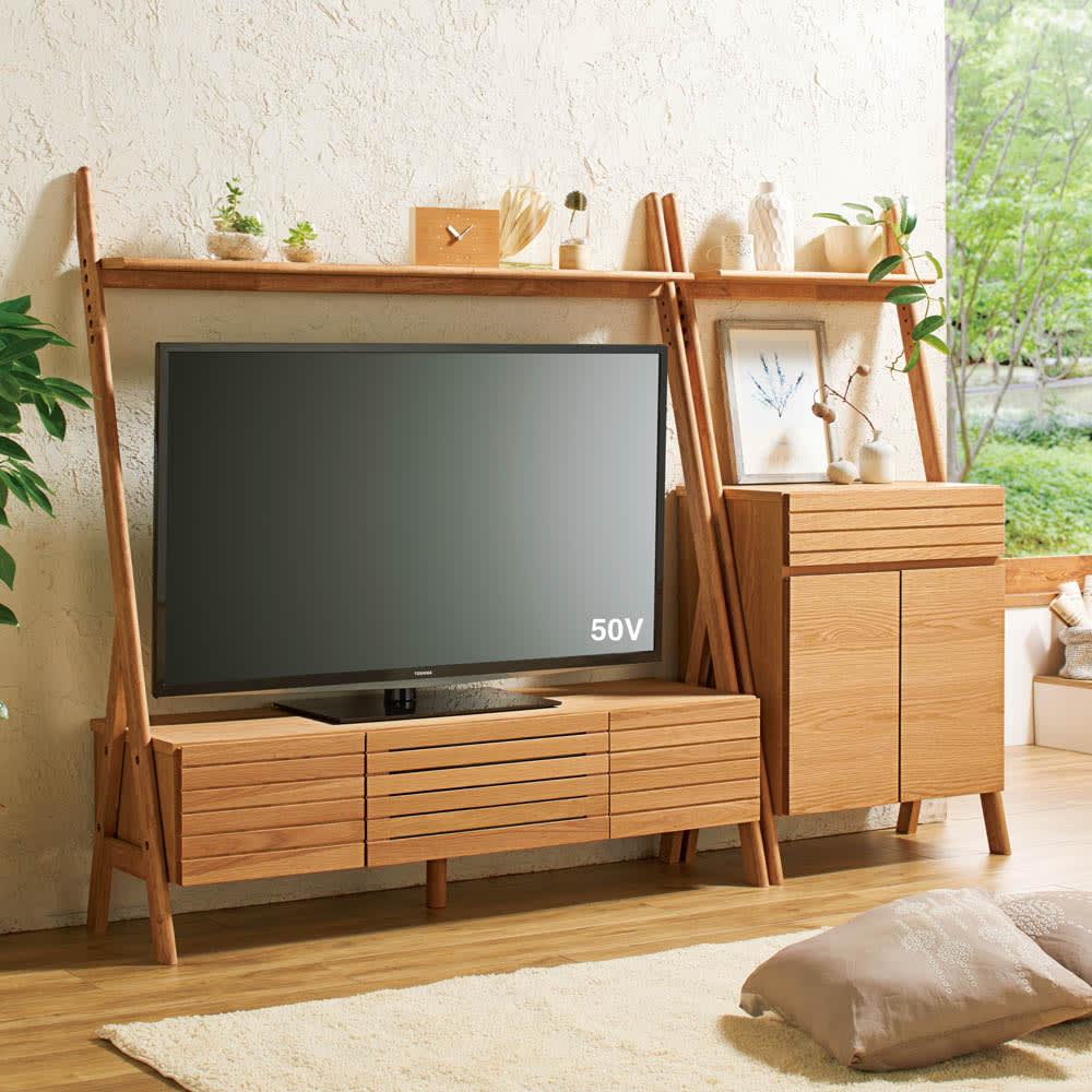 天然木シェルフテレビ台シリーズ テレビ台 幅135cm コーディネート例(ア)ナチュラル 脚部高さ14cmなので、お掃除ロボットも通ります。