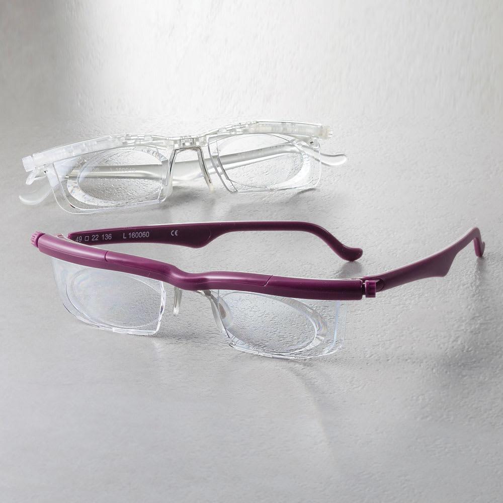 遠・近・老眼対応 自分で度数調整できるメガネ 上から(イ)クリア、(ア)ワイン
