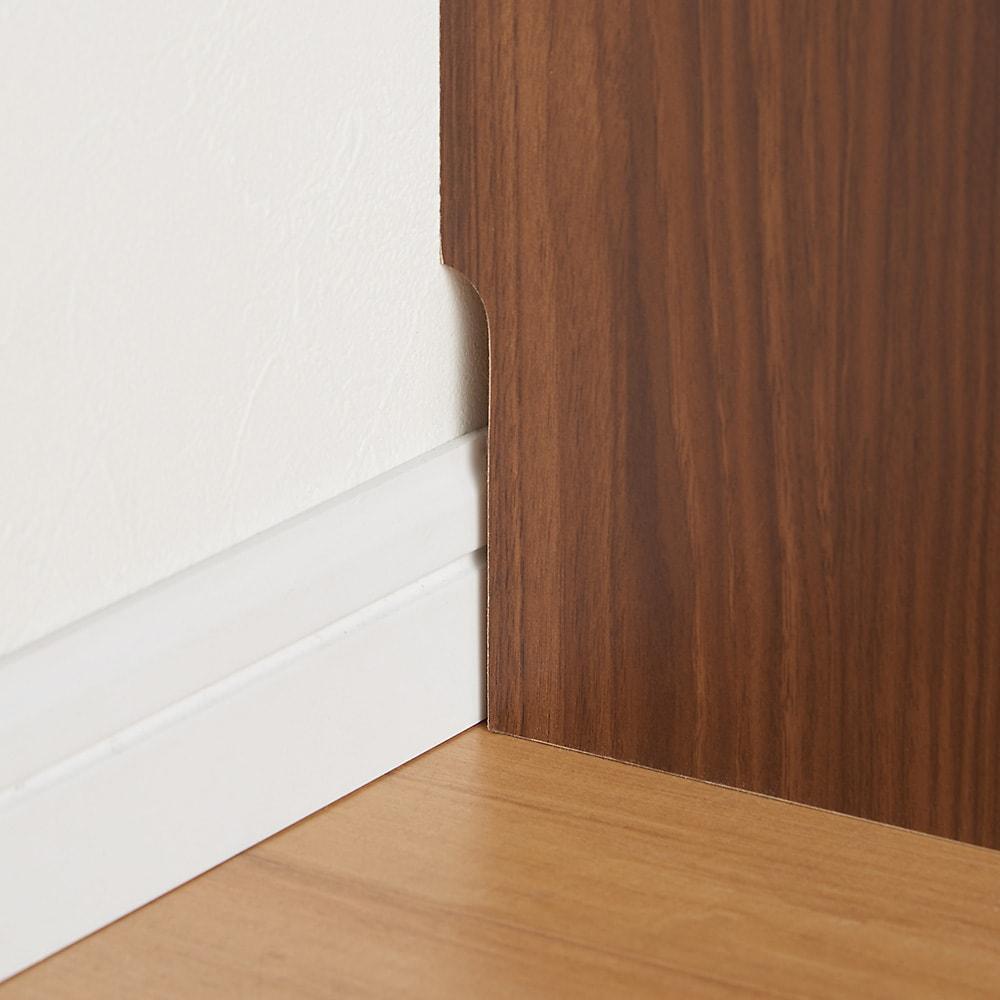 【ローチェスト】幅1cm単位サイズオーダーチェスト 奥行45cm・3段(高さ68cm)幅25~100cm 幅木よけのカット(9cm×1cm) 壁にぴったり設置できます。