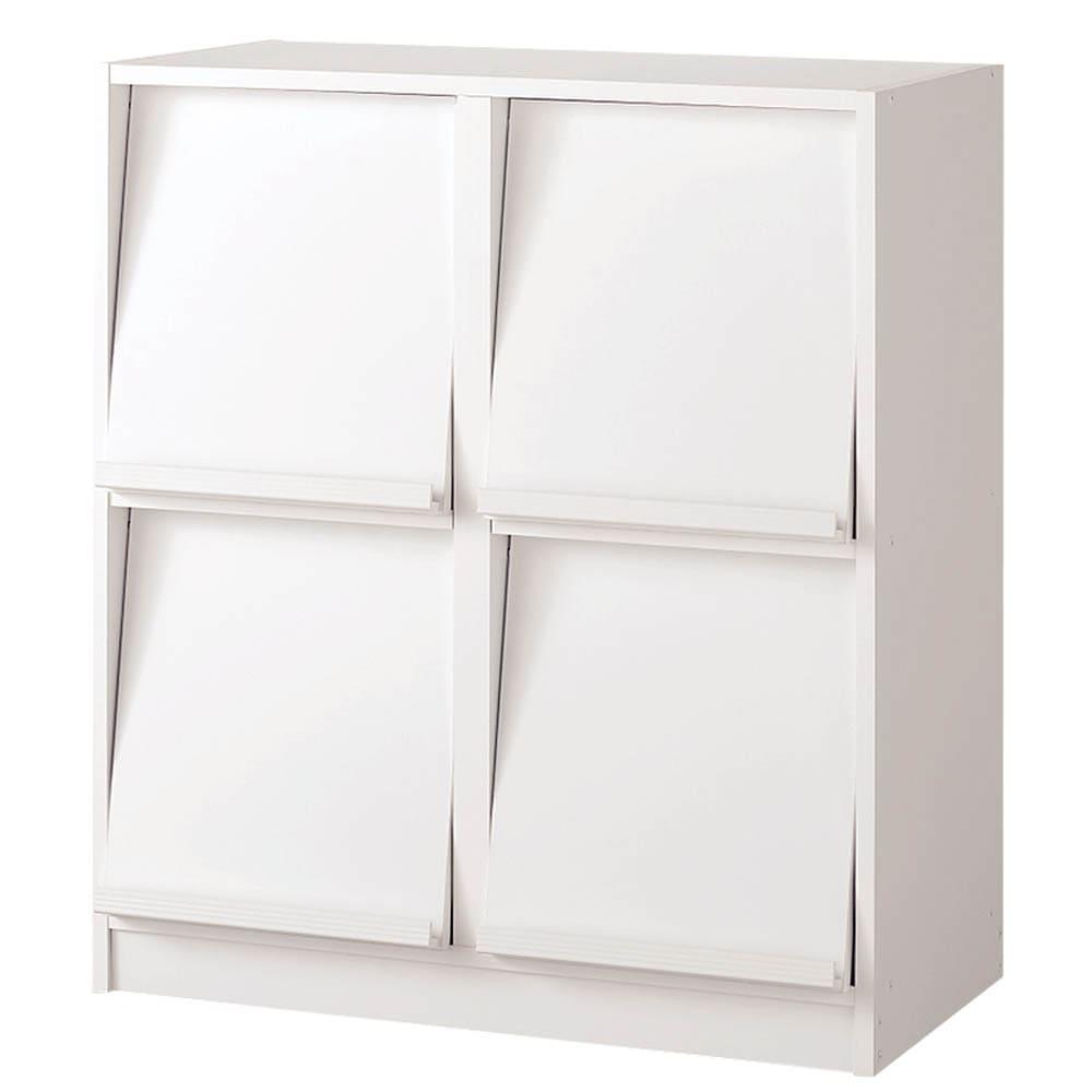 奥行29.5cm 薄型マガジンキャビネット ベース 扉タイプ2段2列[高さ85・幅75.5cm] (イ)ホワイト 清潔感のあるホワイト デザインもシンプルなのでどんなお部屋でもマッチします