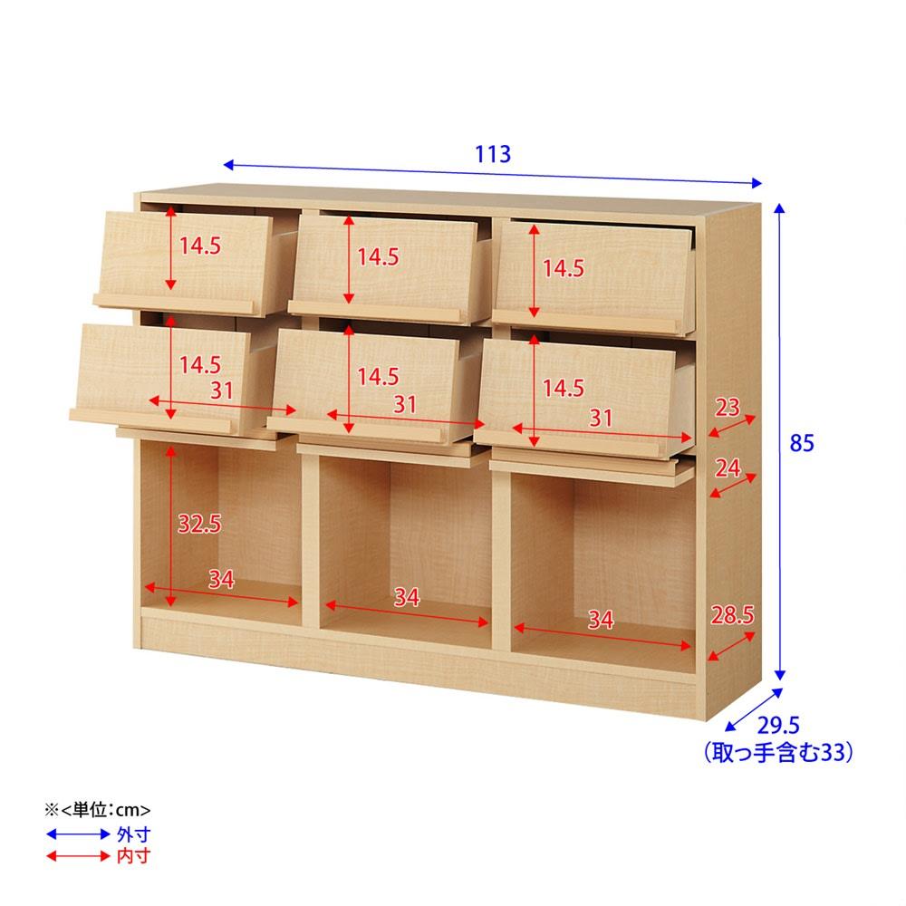 奥行29.5cm 薄型マガジンキャビネット ベース CDプラス扉タイプ3段3列[高さ85・幅113cm] 詳細図 ※扉が斜めについているため、マガレコ収納部の上部と下部で内寸が若干異なります。