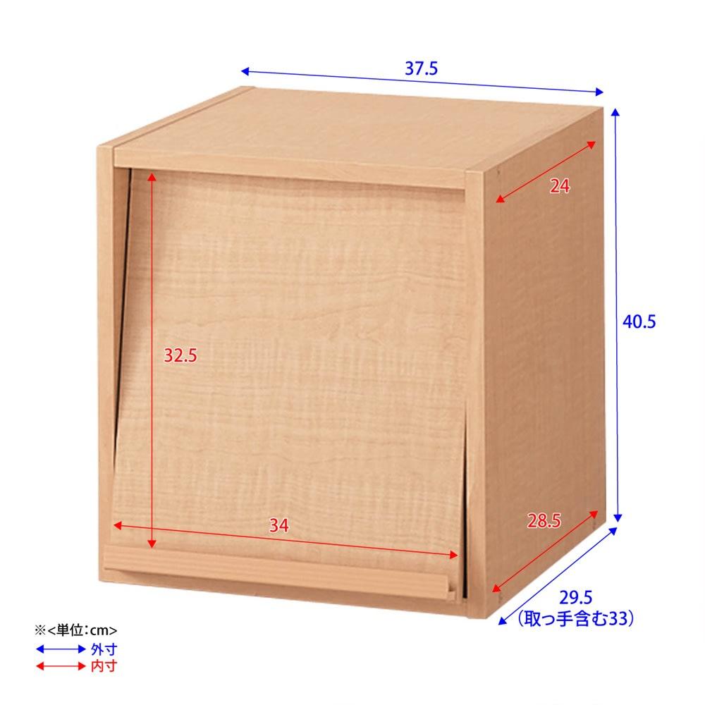 奥行29.5cm 薄型マガジンキャビネット 上段 扉タイプ1段1列[高さ40.5・幅37.5cm] 詳細図 ※扉が斜めについているため、マガレコ収納部の上部と下部で内寸が若干異なります。
