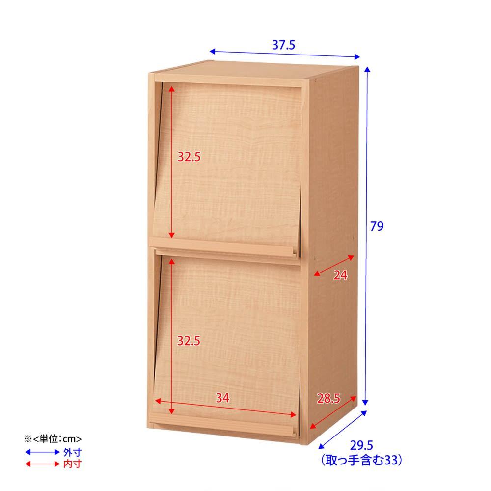 奥行29.5cm 薄型マガジンキャビネット 上段 扉タイプ2段1列[高さ79・幅37.5cm] 詳細図 ※扉が斜めについているため、マガレコ収納部の上部と下部で内寸が若干異なります。