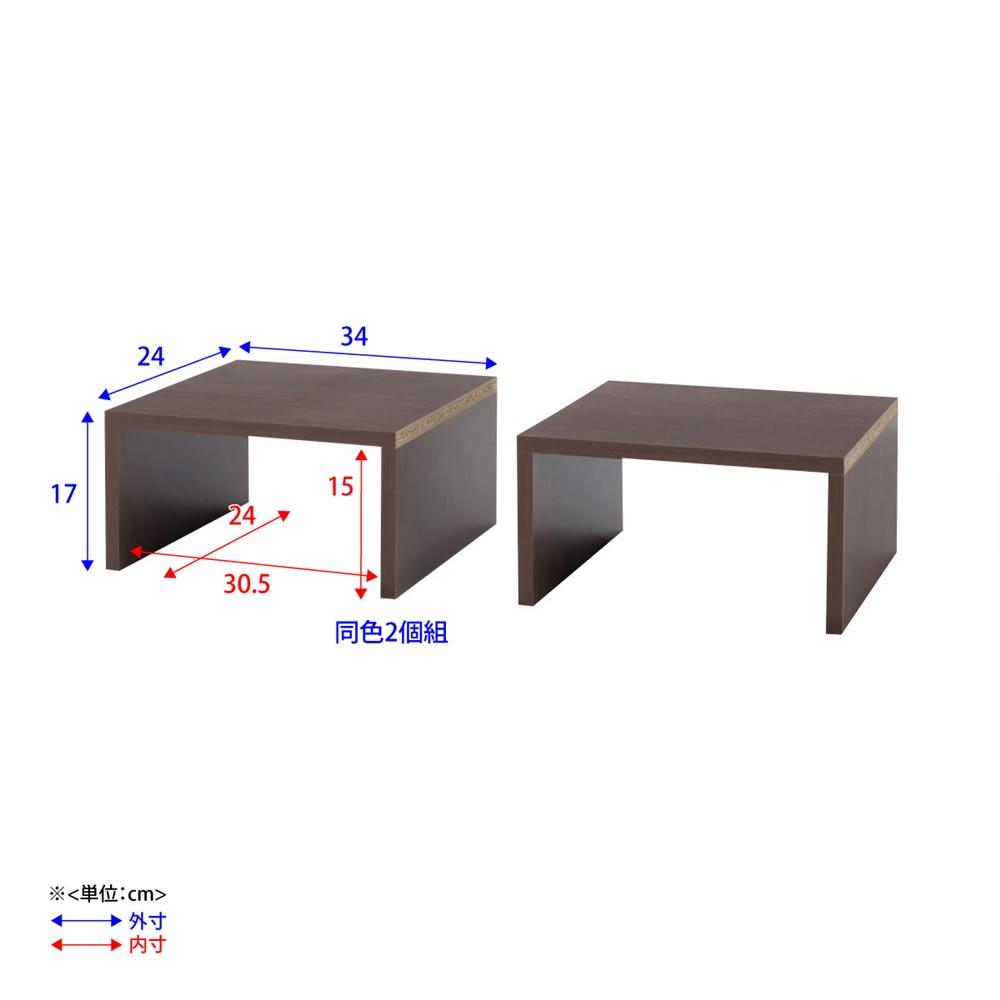 奥行29.5cm 薄型マガジンキャビネット 専用収納プチ棚2個セット(本体奥行24cm) 詳細図