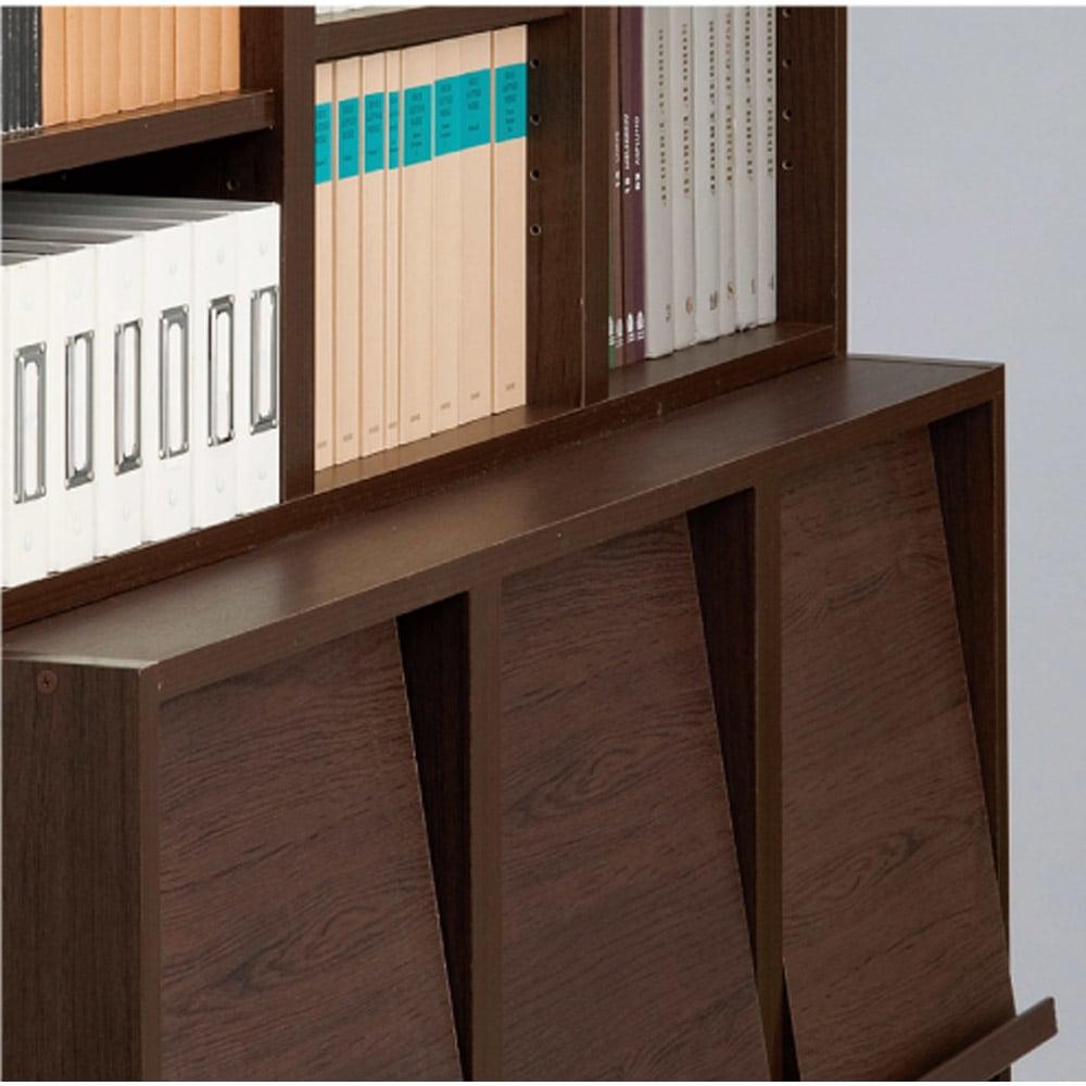 奥行39cm マガジン&レコードキャビネット ベース 段違い棚オープンタイプ1列[高さ85・幅37.5cm] 奥行を変えることで、多彩なアレンジが楽しめます。