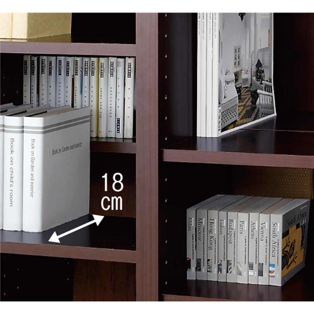 奥行39cm マガジン&レコードキャビネット ベース 段違い棚オープンタイプ1列[高さ85・幅37.5cm] 棚板の奥行(1枚あたり)は、18cm。奥行違いにすれば段違い収納ができ、奥行を同じにすればぴったりと収納できます。