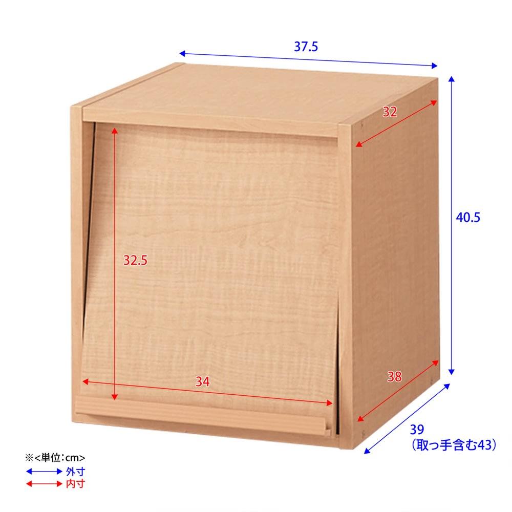 奥行39cm マガジン&レコードキャビネット 上段 扉タイプ1段1列[高さ40.5・幅37.5cm] 詳細図 ※扉が斜めについているため、マガレコ収納部の上部と下部で内寸が若干異なります。