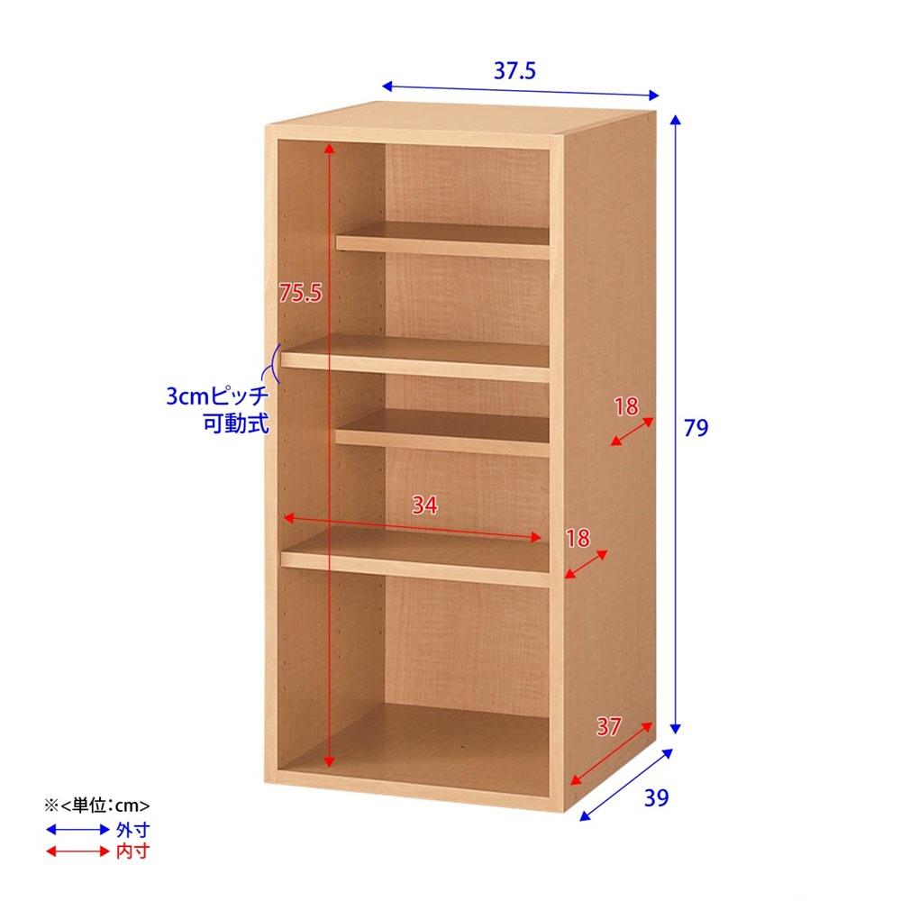 奥行39cm マガジン&レコードキャビネット 上段 段違い棚オープン1列[高さ79・幅37.5cm] 詳細図
