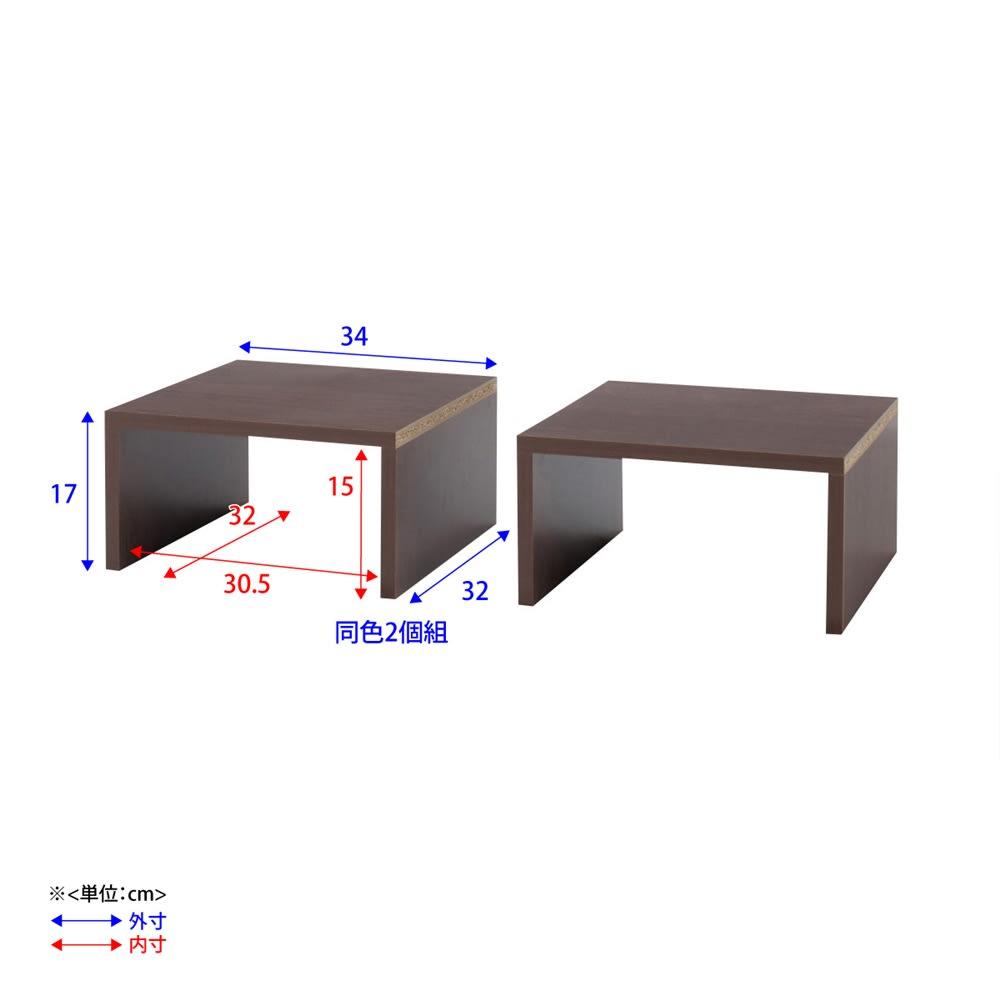 奥行39cm マガジン&レコードキャビネット 専用収納プチ棚2個セット(本体奥行32cm) 詳細図