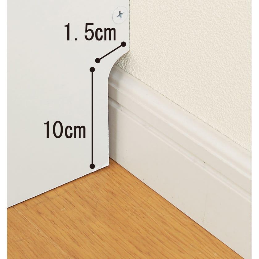 頑丈ボックス付きすき間ワゴン 奥行45cmタイプ 幅35cm 幅木よけカットで壁面にぴったり。