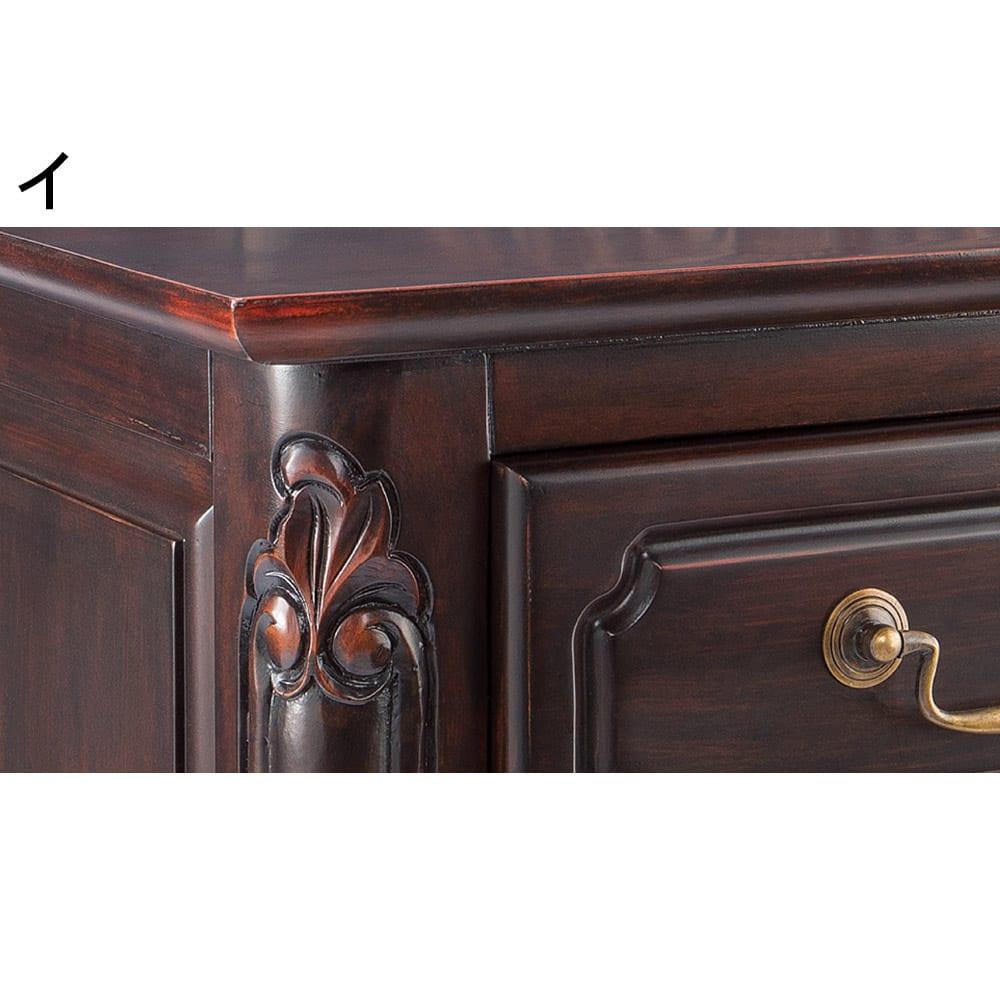 アンティーク調クラシック家具シリーズ チェスト・幅75cm 部分的に塗装に削り加工を施し、長年使い込んだような味わいのある風合いに仕上げています。