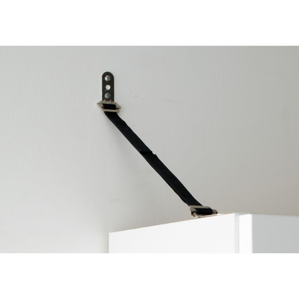 美しく飾れる 壁面収納システム 扉収納庫タイプ 幅80cm 転倒防止バンド 本体には、壁との固定をサポートするバンドを付属しています。