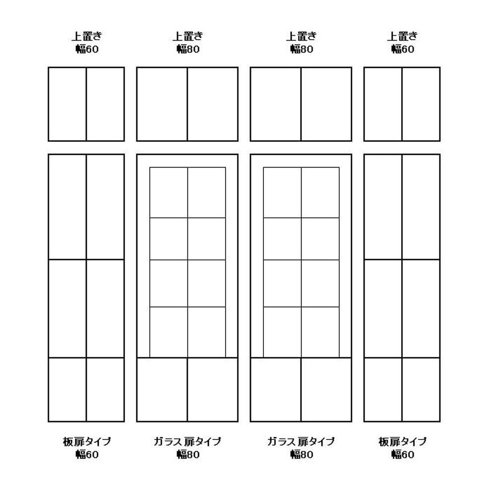 美しく飾れる 収納システム 高さサイズオーダー対応突っ張り上置き(1cm単位) 幅80cm (高さ25~80cm)