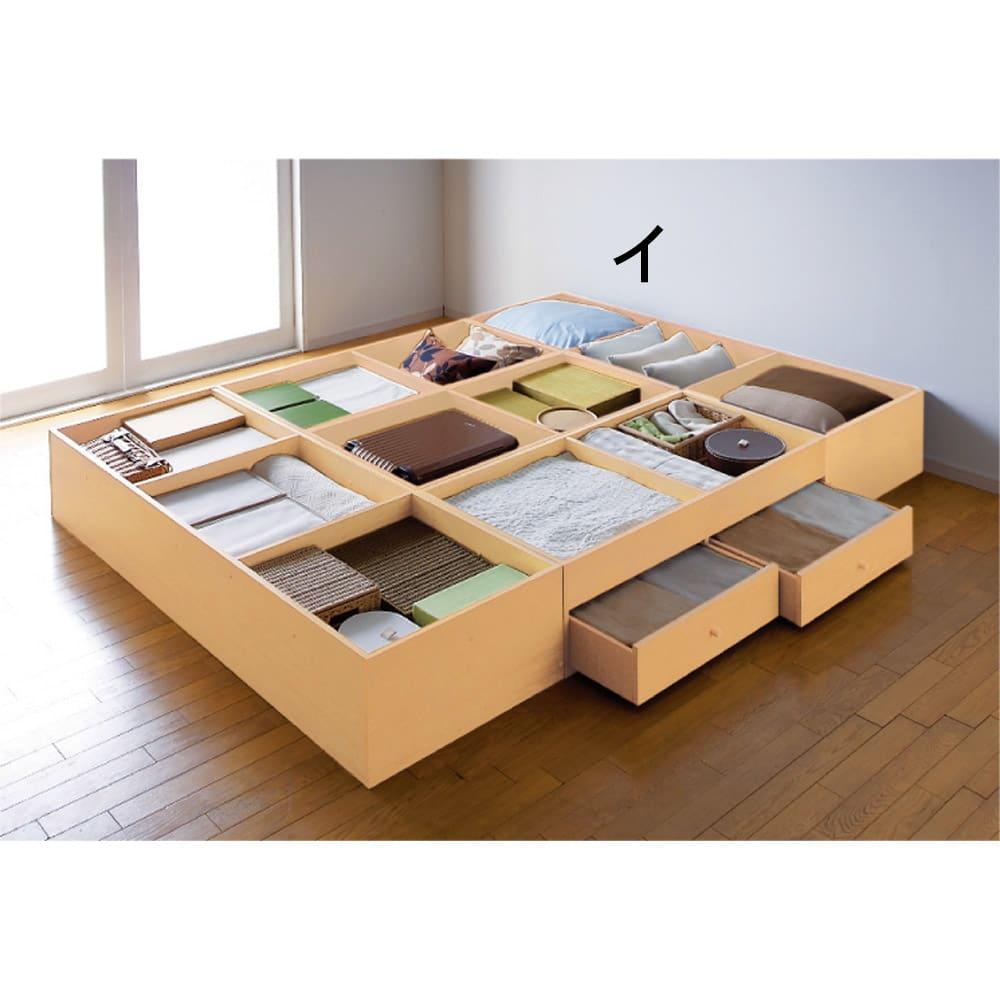 ユニット畳シリーズ 1.5畳 高さ31cm ≪収納例≫ 収納庫の内側も化粧仕上げで、衣類やファブリック類も安心です。