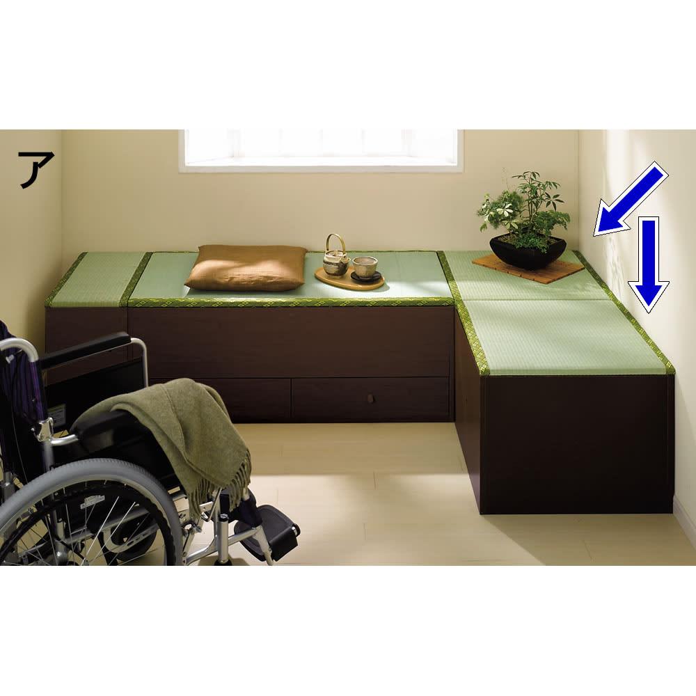 ユニット畳シリーズ 半畳 高さ45cm お部屋にくつろぎの畳コーナーを。高さ45cm、座りやすい高さにこだわりました。