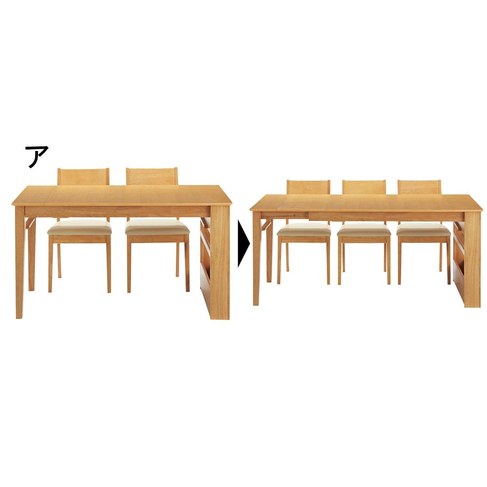 伸長式ダイニングシリーズ 伸長テーブル 大 脚間も天板に合わせて伸びて、チェアが増えても足元すっきり。